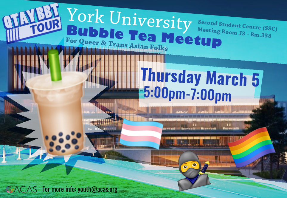 Queer and Trans Asian Bubble Tea Event Poster: