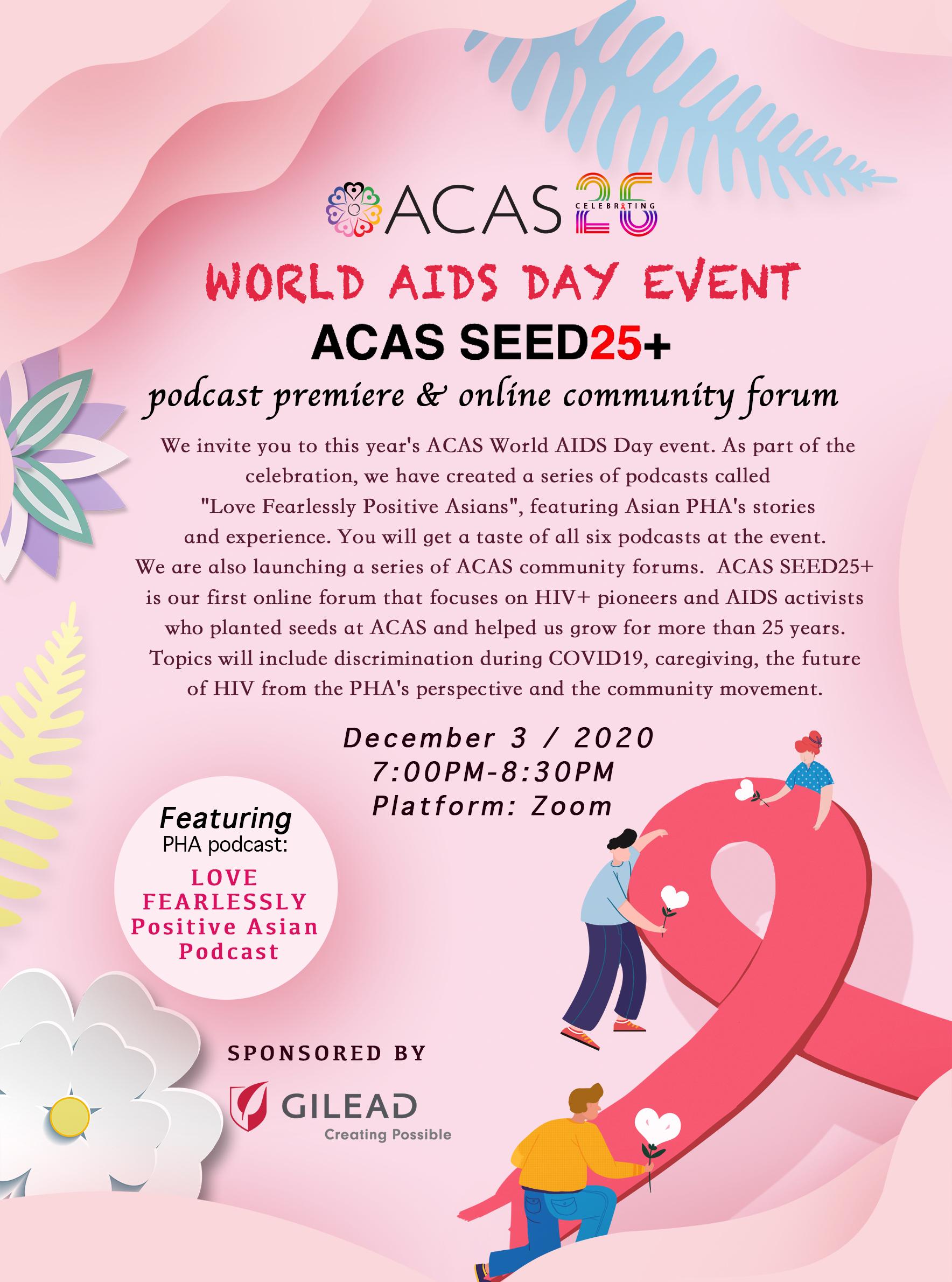 ACAS World AIDS Day event poster
