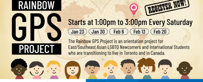 Poster for Rainbow GPS Project January 2020