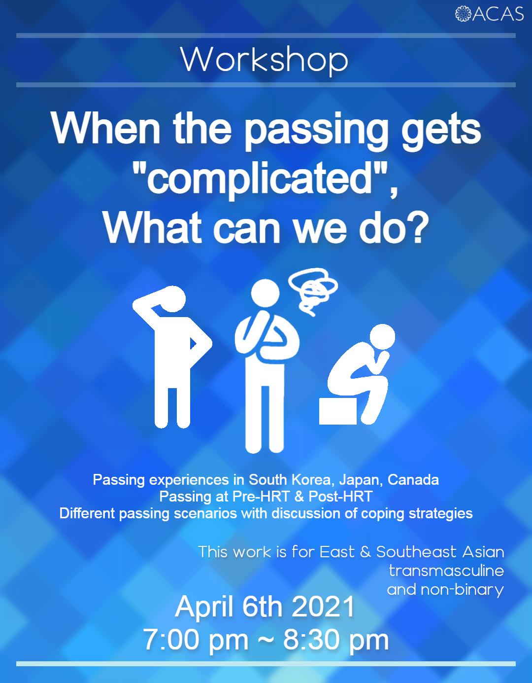 poster for transmasc group workshop april 6
