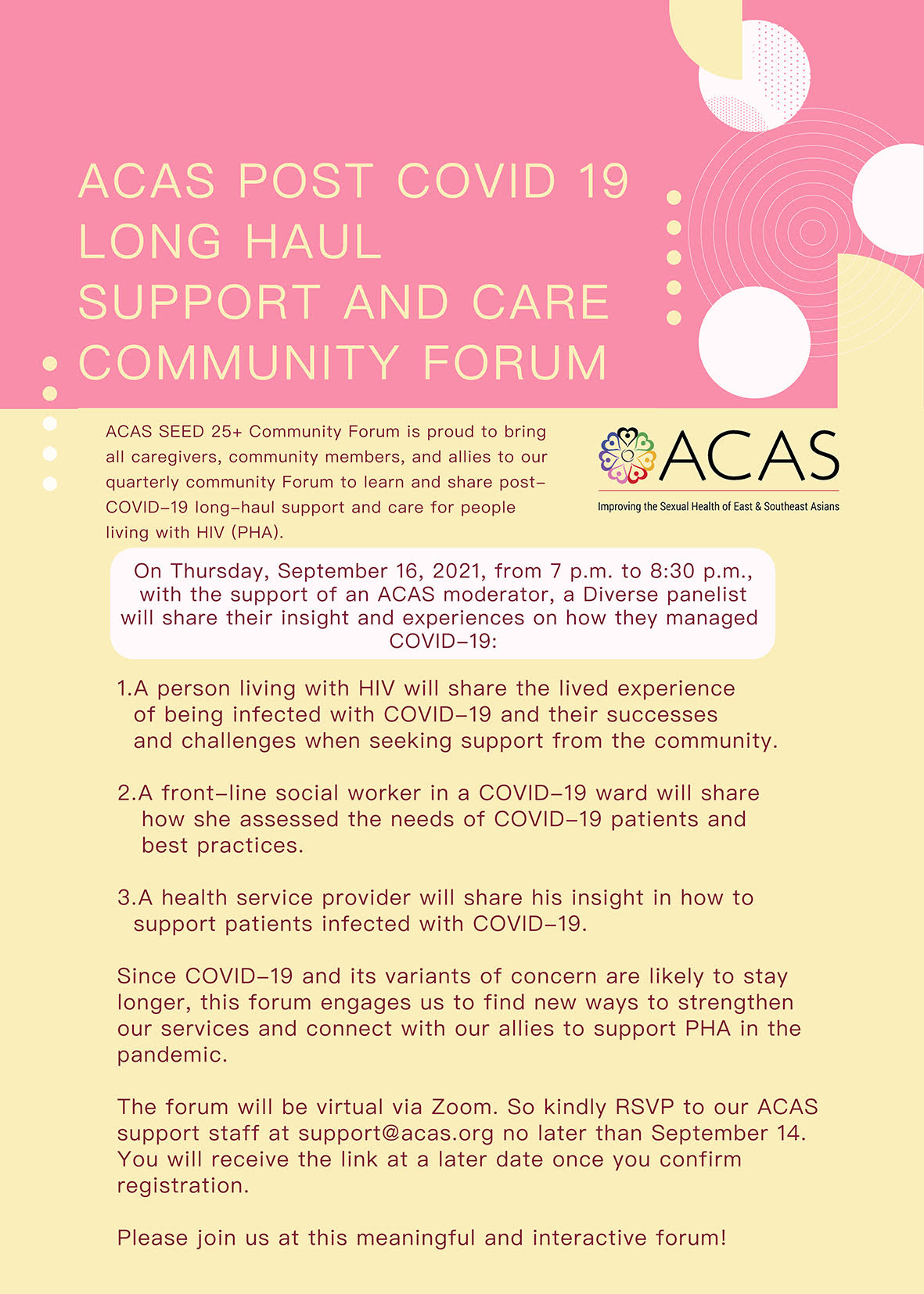 poster for seed25+ forum on covid19 long haul support